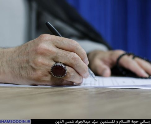 امام جمعه بندرانزلی در پیامی ارتحال آیت الله هاشمی رفسجانی را تسلیت گفت