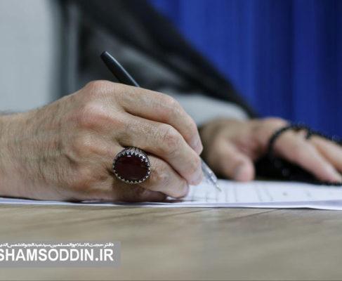 امام جمعه بندرانزلی با صدور پیامی در گذشت صبیه ی ریاست هیات مدیره باشگاه ملوان را تسلیت گفت