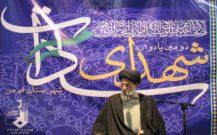 گزارش تصویری / دومین یادواره شهدای سادات شهرستان فومن