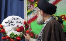 گزارش تصویری / مراسم زنگ انقلاب در دبیرستان امام علی (ع) انزلی