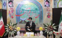 گزارش تصویری / مراسم انس با قرآن در شب ولادت حضرت زینب (س)