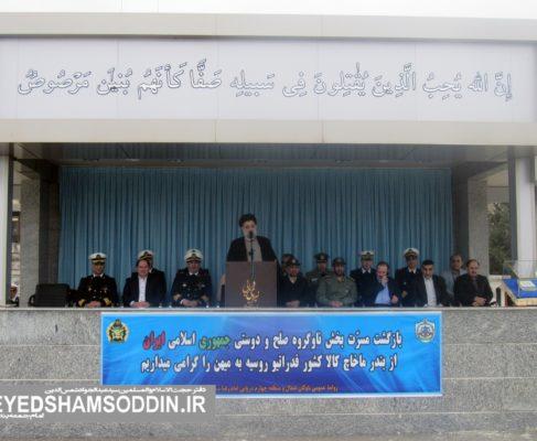 گزارش تصویری/اعزام ناو گروه به کشورها برای اعلام پیام صلح و دوستی است