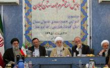 گزارش تصویری / چهارمین گردهمایی ائمه جمعه استان گیلان در بندرانزلی