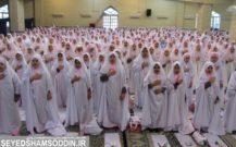 گزارش تصویری/ جشن تکلیف ۱۰۰۰ دانش آموز دختر در مصلی بندرانزلی برگزار شد