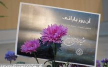 گزارش تصویری/ همایش گرامیداشت سالگرد اولین شهید مدافع حرم شهرستان انزلی