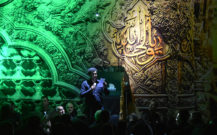 گزارش تصویری / مراسم شب هفتم سید و سالار شهیدان و تجمع هیئات آذربایجانی های مقیم انزلی