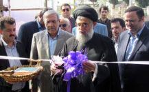 گزارش تصویری افتتاح طرحهای سرمایه گذاری منطقه آزاد انزلی