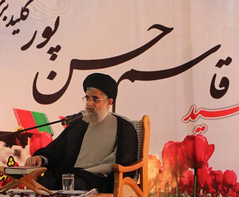 این شهدا سند افتخار و نماد عزت ملت ایران هستند