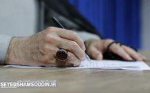 پیام تسلیت امام جمعه بندرانزلی به خانواده جانباختگان اهل انزلی در نفتکش ایرانی