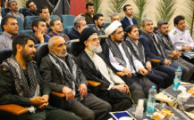 گزارش تصویری/همایش بسیجیان پایگاه شهدای هفت تیر اداره کل بنادر