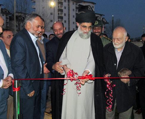 گزارش تصویری / آیین افتتاح یادمان شهدای گمنام دانشگاه آزاد اسلامی واحد انزلی