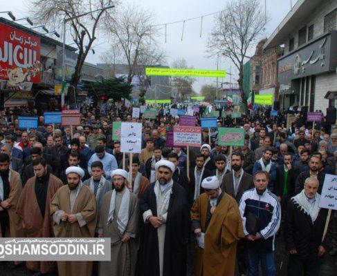 گزارش تصویری از گرامیداشت تجمع حماسه ۹ دی در انزلی