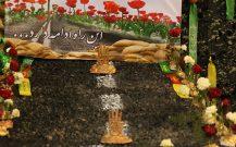 گزارش تصویری/ آئین گرامیداشت یاد و خاطره ۴۱۸ شهید والامقام بندرانزلی
