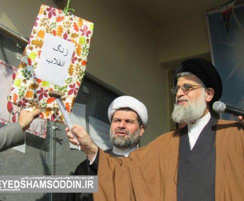 گزارش تصویری از مراسم زنگ انقلاب در دبیرستان شهید اسدآبادی انزلی