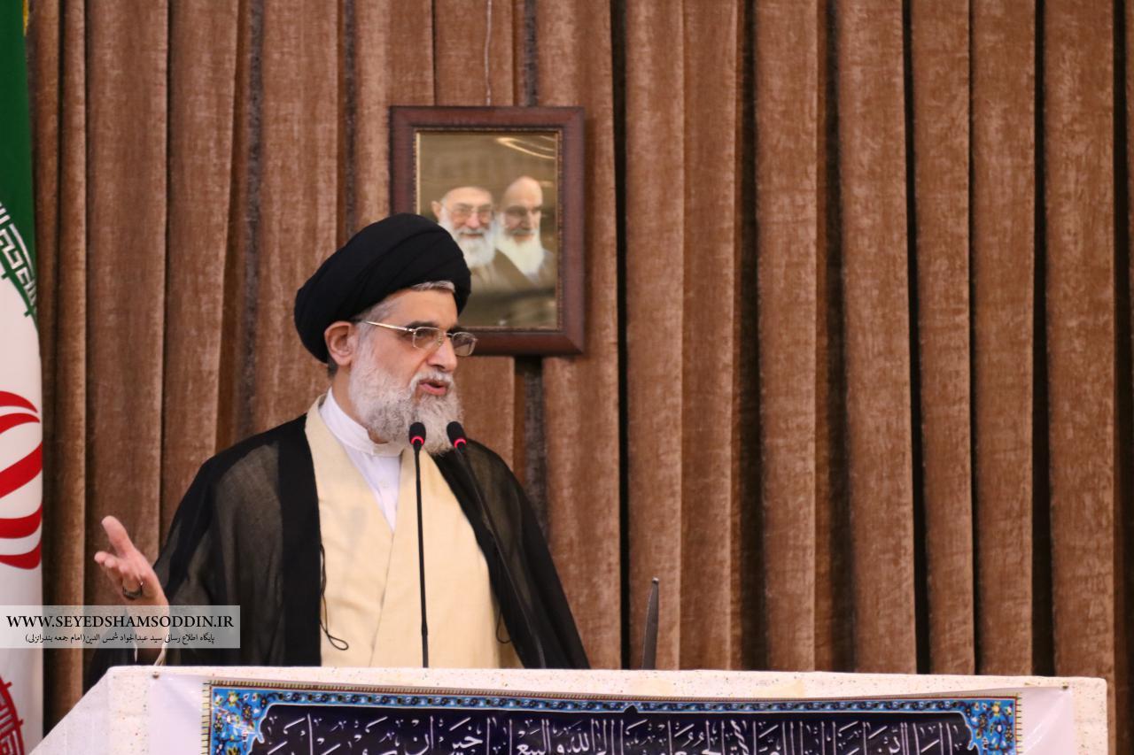 غدیر روز تعیین ضابطه حاکمیت نظام اسلام