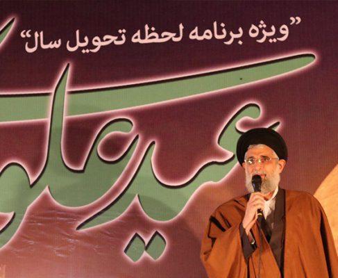 ویژه برنامه عید علوی در گلزار شهدای بندرانزلی برگزار شد+ تصاویر//