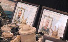 گزارش تصویری یادواره شهدای دانشگاه آزاد اسلامی بندر انزلی//