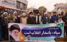 گزارش تصویری راهپیمایی مردم قهرمان بندرانزلی در حمایت از سپاه پاسداران//