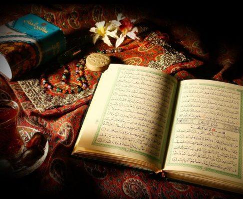 پرهیزمندی شرط رسیدن به هدایت قرآنی
