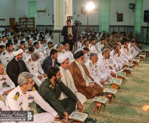 گزارش تصویری/ محفل انس با قرآن کریم در منطقه چهارم دریایی نداجا
