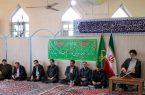 ایسنا/ نماز جمعه یکی از موهبت های الهی برای جامعه اسلامی است