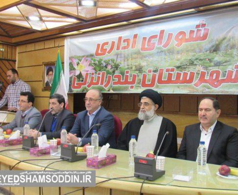 گزارش تصویری / مراسم تودیع و معارفه فرماندار انزلی